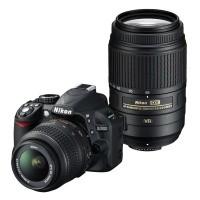 Nikon D3100 + obiektyw 18-55mm VR + obiektyw 55-300mm VR - miniaturka produktu