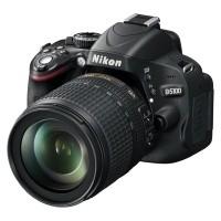 Nikon D5100 + obiektyw Nikkor AF-S 18-105mm VR - miniaturka produktu
