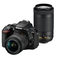 Nikon D5600 + obiektywy AF-P 18-55mm VR + AF-P 70-300mm VR - CASHBACK 215 PLN