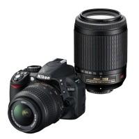 Nikon D3100 + obiektyw 18-55mm VR + obiektyw 55-200mm VR - miniaturka produktu