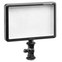 Lampa LED Cullmann CUlight VR 860BC