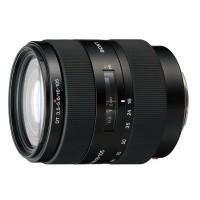 Obiektyw Sony 16-105mm f/3.5-5.6 DT (SAL-16105)