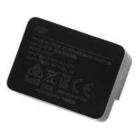 Adapter akumulatora na Power Bank do DJI Mavic Pro