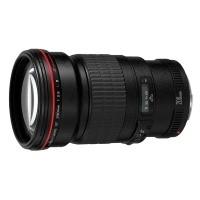 Obiektyw Canon EF 200mm f/2,8L II USM
