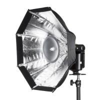 Softbox oktagonalny do lamp Quadralite Reporter