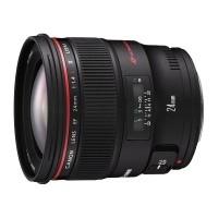 Obiektyw Canon EF 24mm f/1.4L USM II