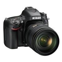 Nikon D610 + obiektyw AF-S 24-120mm f/4G ED VR - Nikon Cashback 840 PLN