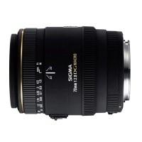 Obiektyw Sigma AF 70 f/2.8 EX DG MACRO Nikon - WYSYŁKA W 24H