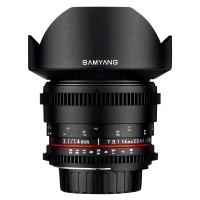 Obiektyw Samyang 14mm T3.1 VDSLR ED AS IF UMC Nikon
