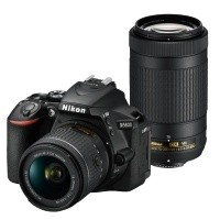Nikon D5600 + obiektywy AF-P 18-55mm VR + AF-P 70-300mm VR