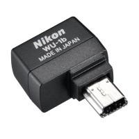 Adapter bezprzewodowy Nikon WU-1b