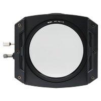 Uchwyt filtrowy NiSi M75 75mm
