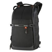 Plecak fotograficzny Vanguard Quovio 51