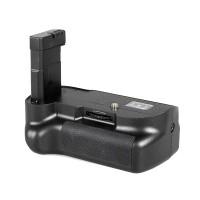 Battery pack Meike MK-D5100 do aparatu Nikon D5100 - WYSYŁKA W 24H