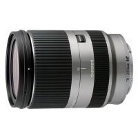 Obiektyw Tamron 18-200 f/3.5-6.3 Di III VC dla Sony NEX Srebrny