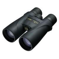 Lornetka Nikon Monarch 5 20x56 + adapter do statywu TRA-3