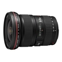 Obiektyw Canon EF 16-35mm f/2.8L II USM