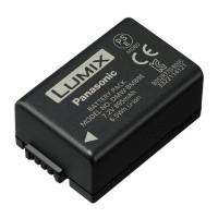 Akumulator Panasonic DMW-BMB9E