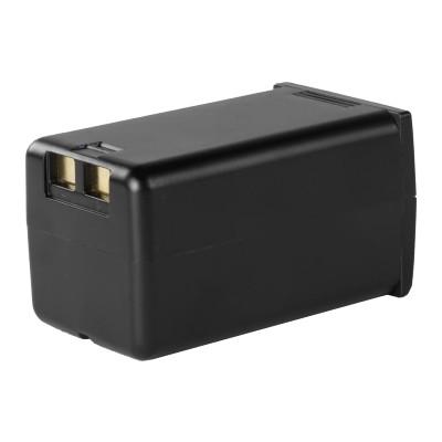Akumulator Quadralite Reporter PowerPack 29 do lamp Reporter 200 TTL, Quadralite, , 5901698716431, Zasilanie do lamp